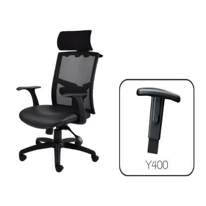 Picture of WINSTON NETTED HIGH BACK SYNCHRO CHAIR WITH HEADREST AND COAT HANGER AND Y400 ADJUSTABLE ARMS